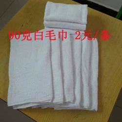 洗浴用的白毛巾|白毛巾|依笑毛巾图片