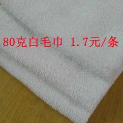 纯棉白毛巾|贵州白毛巾|依笑毛巾图片