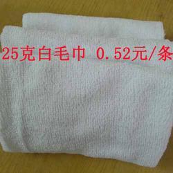 白毛巾厂家直销,安徽白毛巾,依笑毛巾图片