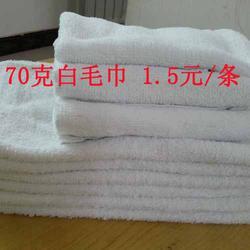 白毛巾厂家直销|黑龙江白毛巾|依笑毛巾图片