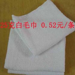 白毛巾2元以下_山东白毛巾_依笑毛巾图片