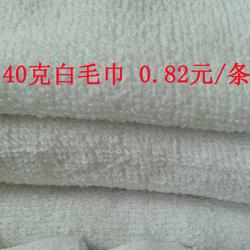 素色白毛巾、山东素色白毛巾、依笑毛巾图片