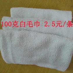 纯棉白毛巾、辽宁白毛巾、依笑毛巾图片