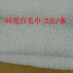 哪里一次性白毛巾好_贵州一次性白毛巾_依笑毛巾图片