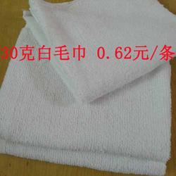 洗浴一次性白毛巾|湖北白毛巾|依笑毛巾图片