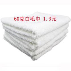 素色白毛巾布-辽宁素色白毛巾-依笑毛巾图片