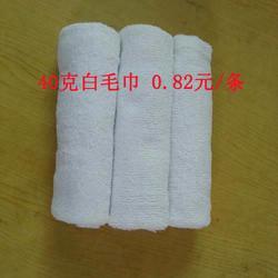 纯棉白毛巾|湖南白毛巾|依笑毛巾图片
