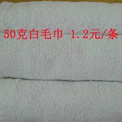 批量生产白毛巾,广东白毛巾,依笑毛巾图片