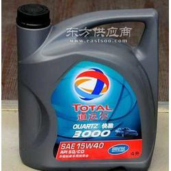 销售道达尔PNEUMA 150 美斯达润滑油公司代理图片