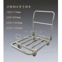 不锈钢方管车 工具车 手推车图片