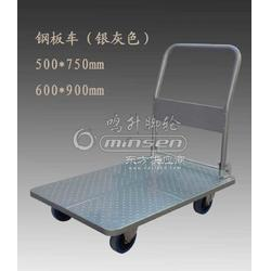 钢板车银灰色图片