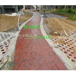 正宗混凝土压模路面材料生产厂家图片