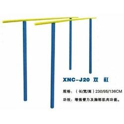 香港 健身器材|中老年健身器材|众强健身器材厂图片