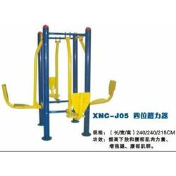 健身器材供应、  乌鲁木齐 健身器材、众强健身器材厂图片