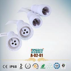 耐寒环保插头电源线、嘉兴 耐寒环保、睿玛科图片