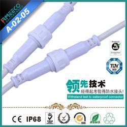 香港防水公母线,防水公母线公司,睿玛科(优质商家)图片