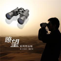 高埗望远镜、高埗望远镜、博冠东张西望户外用品图片