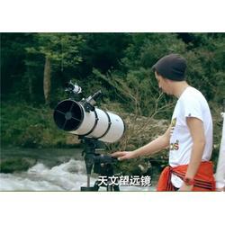 博冠东张西望户外用品、天文望远镜供应商、天文望远镜图片