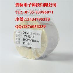 DYMO标签色带11354替用标签纸5732图片