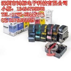 贴普乐锦宫SR3900C标签机色带SC12YW图片