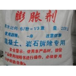 承德无声破碎剂,济南雷赫商贸,四川高效无声破碎剂图片