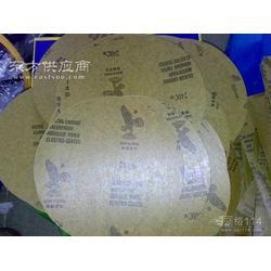 进口水砂纸8寸水磨砂纸冲浪板打磨专用砂纸图片