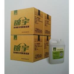 金宇客车配,车用尿素溶液标准厂家,车用尿素溶液标准图片