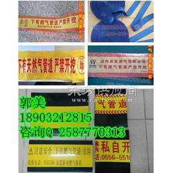 地下管道PE警示保护板材质PE保护板厂家x燃气管道警示板图片