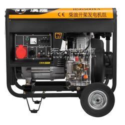 5千瓦T柴油发电机多少钱图片