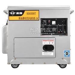 静音5千瓦柴油发电机220V图片