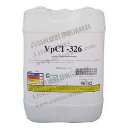 科德胜地防锈材料 汽油添加剂-添加剂图片