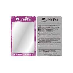 理光可视会员卡0.21MM视窗银卡会员卡图片
