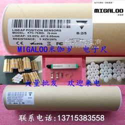 供应米迦罗电子尺拉杆KTC-400MM图片