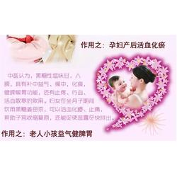 养生黑糖姜母茶,香芝商贸(在线咨询),西安黑糖姜母茶图片