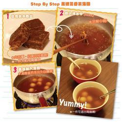 香芝商贸_黑糖姜母茶效果_沈阳黑糖姜母茶图片