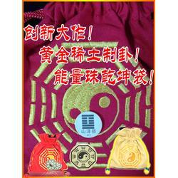 64卦占卜工具作用-香芝商贸-青岛64卦占卜工具图片