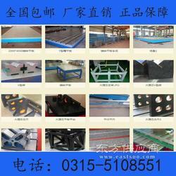 检测铸铁平台 检测铸铁平板0315-5108551图片