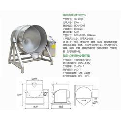 东莞商用电磁炉厂家、厨禾商用电磁炉、商用电磁炉图片