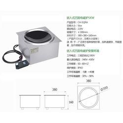 厨禾商用电磁炉-商用电磁炉生产商-商用电磁炉图片
