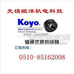 KOYO25877R/25821圆锥滚子轴承使用范围图片