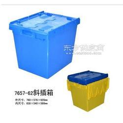 塑料物料盒甫光供优质塑料物料盒供应商图片