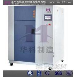 环境测试设备-二箱式冷热冲击试验箱-华科制造图片