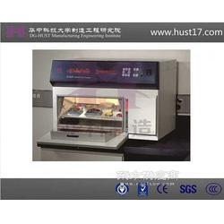 HUST-E-60 台式日晒老化机图片