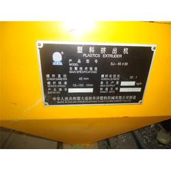 吹膜机自动秤、吹膜机米克重器、吹膜机图片