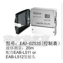Finetek台湾凡宜超声波物位计EAU-G253S控制表图片