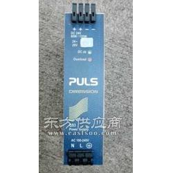 PULS普尔仕电源模块CS10.241图片