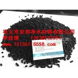 安邦高品质活性炭应用广泛在不用形态环境下的应用图片