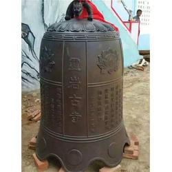 铜钟设计加工_内蒙古铜钟_鼎丰铜雕图片