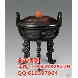 铜香炉、鼎丰铜雕、周铜香炉图片