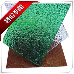 邦华塑料|茶色pc板厂家直销|珠海茶色pc板图片